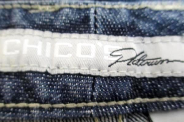 Women's Jeans Made By Chico's Platinum Women's Size 0 Blue 4 Pockets Washed