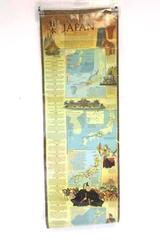 National Geographic Magazine Historical Japan Map Poster