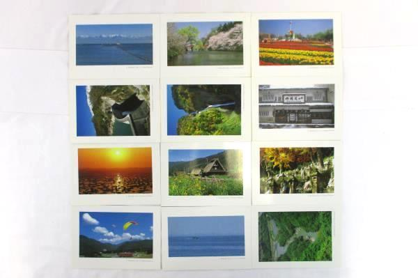 "Set of 12 Toyama Post Cards Excellent Photographs Unposted 5.75"" x 4.25"""