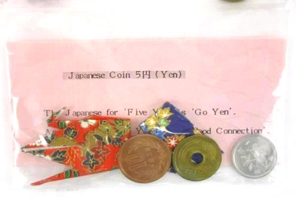 Lot Of 7 Packets with Japanese Yen Coins Paper Cranes Bells Good Connection