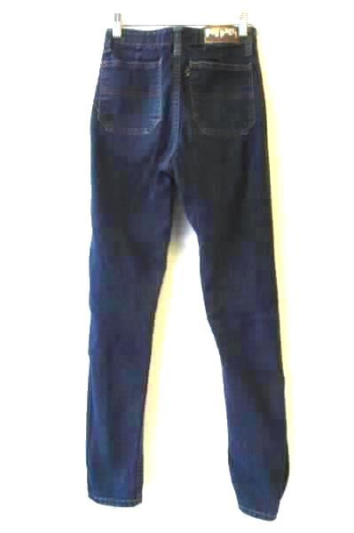 Women's Dark Blue P&J Jeans Size Small Front Back Pockets Skinny Leg Button Fly