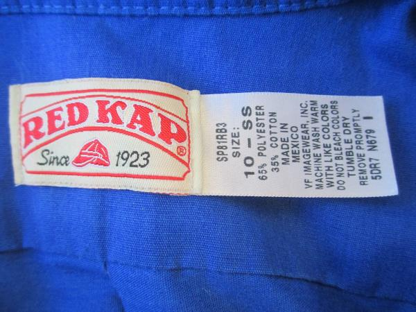 Men's Blue Casual Button Up Shirt by Red Kap Size 10-SS Short Sleeves w/ Collar