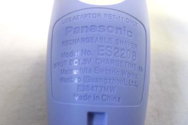 Panasonic Pivot Action Lady Shaver ES-2208 Purple & White
