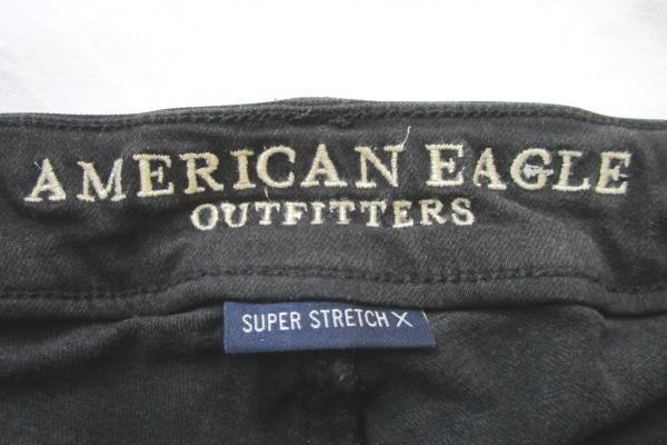 Women's Distressed Stretch Jeggings By AEO American Eagle Outfitters Size 00