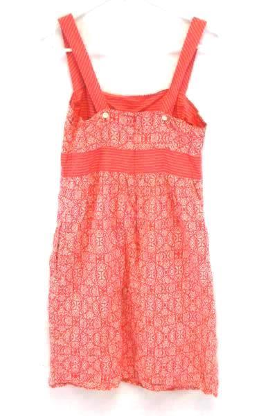 Columbia Women's Coral Orange & White Sundress Sleeveless Size XS
