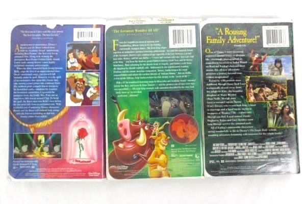 Lot of 3 Walt Disney VHS Tapes Beauty & Beast & Lion King & Jungle Book
