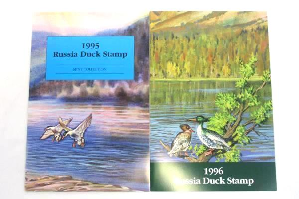 1995 & 1996 Russia Duck Stamps With Folders In Sleeves Mint Never Hinged