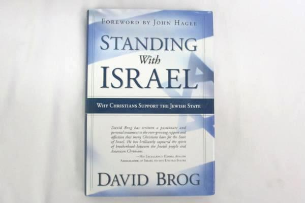 2006 Signed Hardback Standing With Israel By David Brog