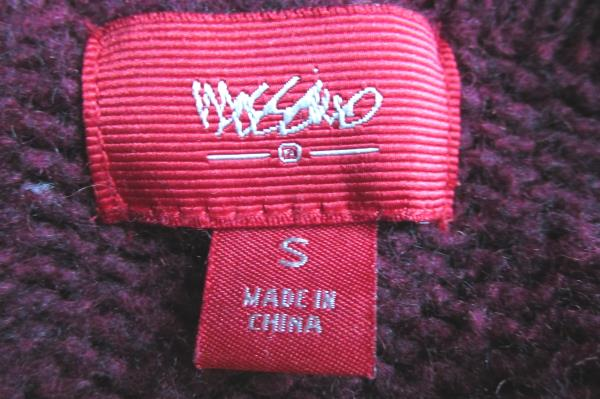 Women's Maroon Knitted Hooded Long Sleeve Belted Sweater By Mossimo Size Small