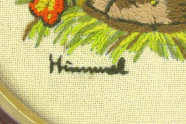 Framed PARAGON NEEDLECRAFT Exquisite Hummel Stitchery Peasant Boy