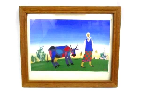 "Framed 1994 Russian Woman Leading A Cow Print Titled ""Evening"" Signed"