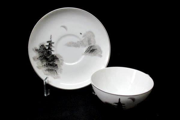 Vintage KUTANI Hand Painted China Tea Cup And Saucer Pattern KUT164