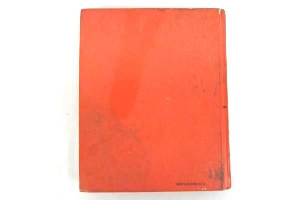 1978 3rd Edition Hardcover Motor Imported Car Repair Manual