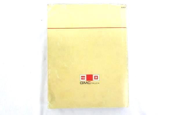 1987 GMC Truck Light Duty Truck Repair Manual