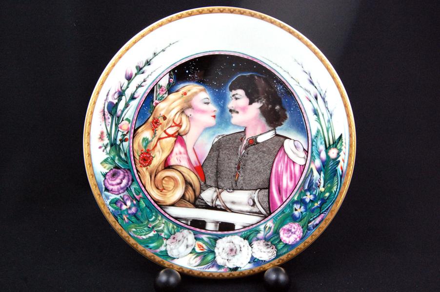 Hamilton Collection Legends of Camelot THE SECRET ROMANCE