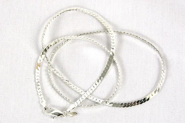 "21"" Rinc Lind SP Silver Herringbone Necklace"