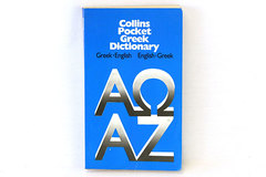 1993 Collins Pocket GREEK DICTIONARY Henry T. Hionides
