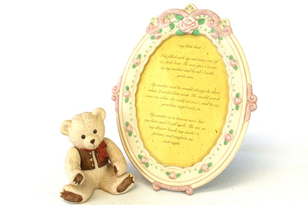 1996 Enesco Come Join The Teddy Bear Parade  My little Bear LE Picture Frame
