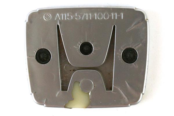Original Silver And Black Plastic Honda Emblem Part # A115-5711-100-11-1