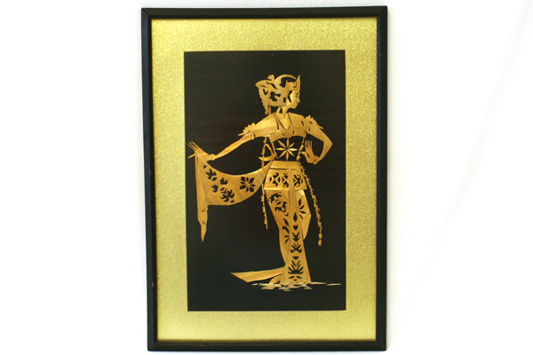 1960's Bamboo Cut-Out Framed Art Asian Woman in Robe Black Wooden Frame