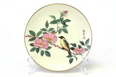 """Hamilton Collection L.E. 7.5""""  Satsuma Flowering Spring Plate"""