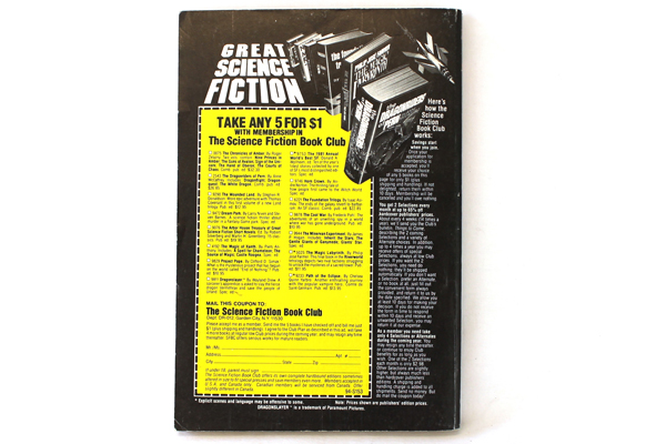 Magazine of Fantasy & Science Fiction Dec. 1981 Let Einstein Be Isaac Asimov