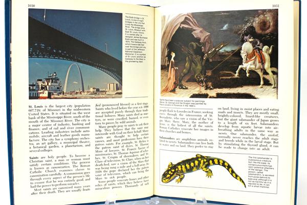 1972 Harver Junior Encyclopedia Volume 13 Rockets - Sound