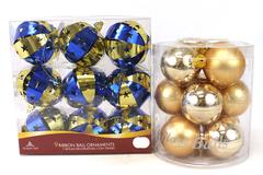 Lot of 21 Gold & Blue Ball Ornaments Ribbon Ball Glass Ball - Santa's Workbench