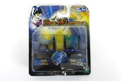 Hasbro Duel Master Collectible: King Coral & Crystal Paladin in Sealed Box