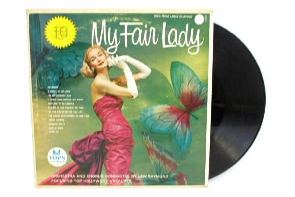 Lot 2 My Fair Lady LP Records Rex Harrison Julie Andrews OL5090 10th Ann L1537
