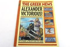 The Greek News Alexander Victorious History Children's Book
