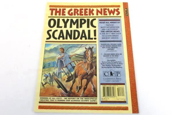 The Greek News Alexander Victorious History Children's Book