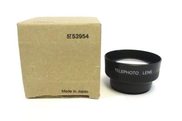 Telephoto Lens 35mm Made in Japan Hard Plastic Case Unbranded