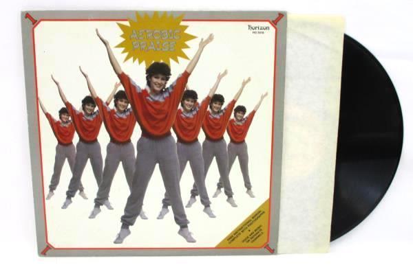 Wendy Forseth Aerobic Praise Horizon Records JS5018 LP Booklet Worship Workout