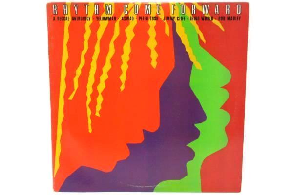 "LP 33 RPM ""Rhythm Come Forward"" Columbia Records 1984 12"" Record"