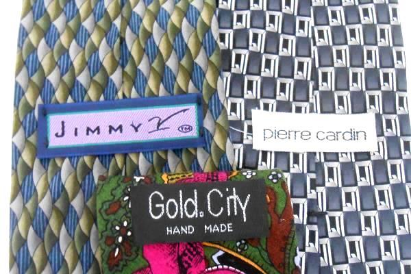 Neckties Lot Of 3 Pierre Cardin Jimmy Gold City Business Attire