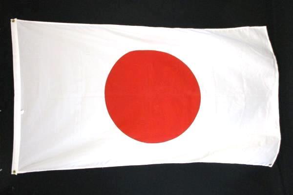 JAPAN Full Size Flag Red & White 35 x 60
