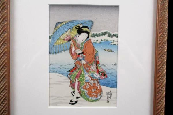 Vintage Asian Geisha Girl By The Water Signed Print Framed