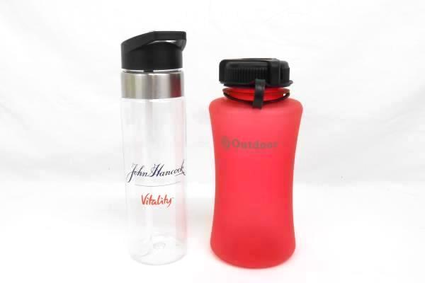 Lot of 2 To Go Plastic Water Bottles Travel Drinks John Hancock Outdoor Products