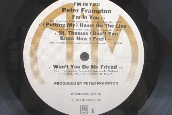 """Peter Frampton 12"""" LP 33 RPM ~ I'm In You 1977 A&M Records"""
