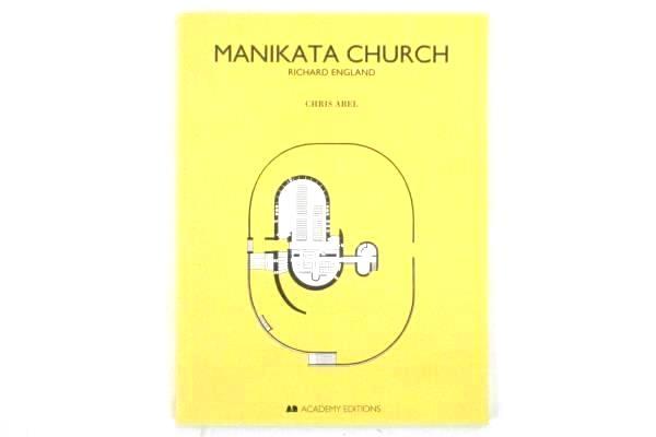 Manikata Church Malta 1962 - 1974 by Richard England Chris Abel