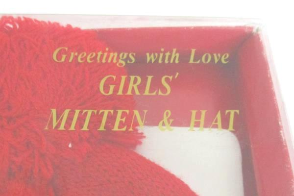 Girls Winter Accessories 2 Piece Knit Hat Gloves Set Teddy Bear Red NIP