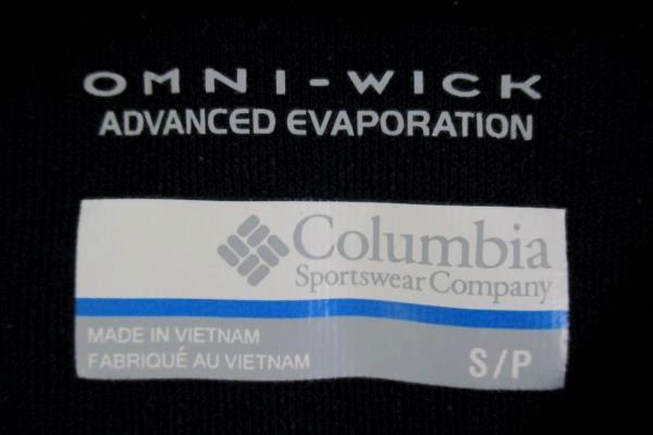 Columbia Gray Blue Omni-Wick Active Running Advanced Evaporation Jacket Petite S