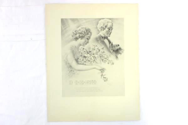 Antique 1936 In Memoriam Widow Civil War GAR Roses Drawing Art Chas E. Dewitz