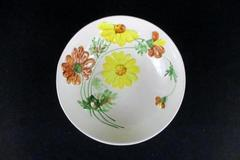 """Vintage California Pottery Brown Yellow Daisy Flower Print Serving Bowl 11.5"""""""