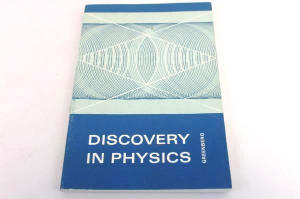 Vintage 1968 Discovery in Physics Leonard Greenberg W.B. Saunders Co.