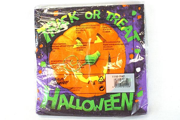 Trick Or Treat Confetti School Party Pumpkin Jack O Lantern Halloween Napkins