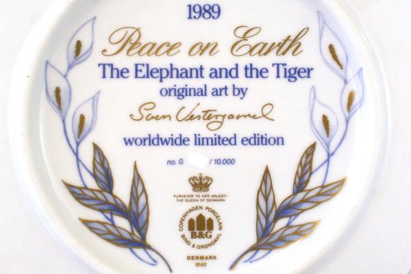 "1989 Peace on Earth The Elephant & Tiger LE Denmark Porcelain Plate 9.25"" In Box"