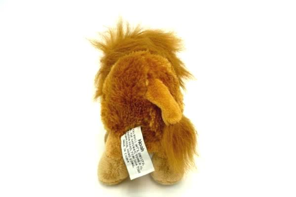 "6"" Applause Russ King Of The Jungle Lion Noah Just Perfect Plush Stuffed Animal"