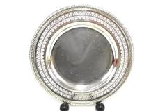 """10.5"""" International Silver Company Serving Tray Engraved Hearts Flowers"""
